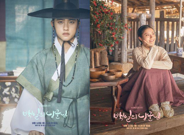 """""""Lang Quân 100 Ngày"""": Tuổi thơ đau thương của D.O. và Nam Ji Hyun 2"""