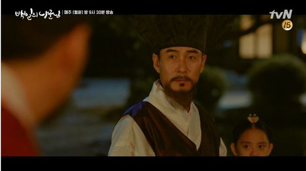 """""""Lang Quân 100 Ngày"""": Tuổi thơ đau thương của D.O. và Nam Ji Hyun 5"""