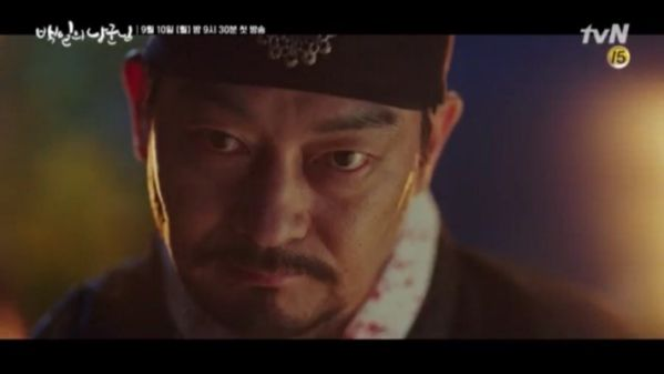 """""""Lang Quân 100 Ngày"""": Tuổi thơ đau thương của D.O. và Nam Ji Hyun 6"""