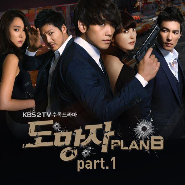 """Lee Jong Suk và Lee Na Young hợp tác trong """"Romance Supplement""""? 4"""