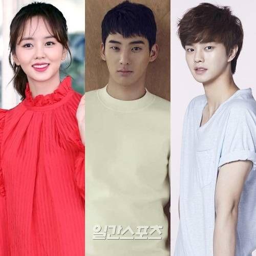 """Love Alarm"": Song Kang, Jung Ga Ram tham gia cùng Kim So Hyun 8"
