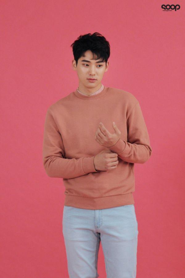 """Love Alarm"": Song Kang, Jung Ga Ram tham gia cùng Kim So Hyun 9"