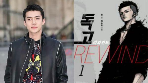 """Mọt phim nóng lòng muốn xem """"Dokgo Rewind"""" của Sehun là vì? 3"""