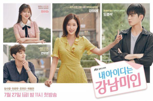 """Nữ phụ đóng """"Người Đẹp Gangnam"""" mê mệt vì Cha Eun Woo quá đẹp 1"""