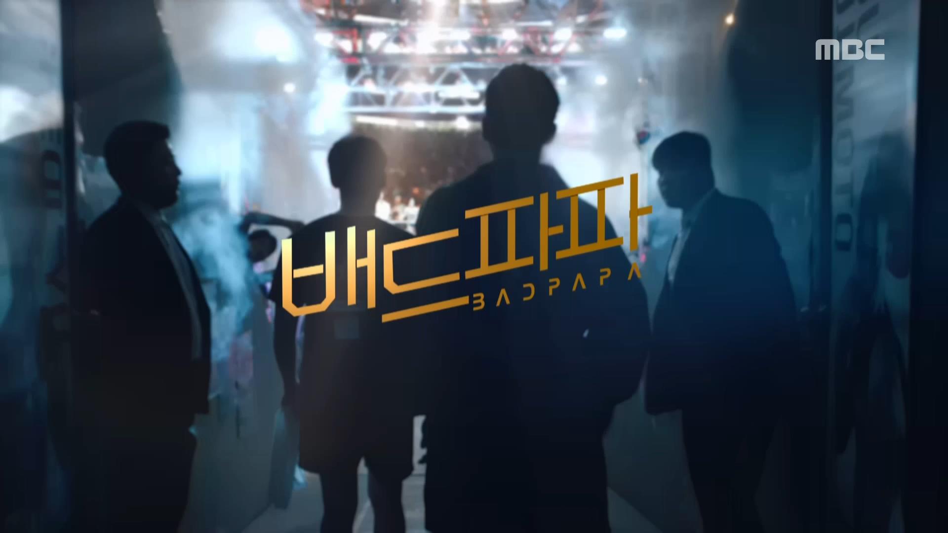 Phim 'Bad Papa/Người Cha Tồi' của Jang Hyuk tung trailer đầy bạo lực
