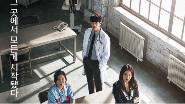 Phim Hàn mới sắp ra mắt tháng 10/2018: Đại chiến không khoan nhượng 10