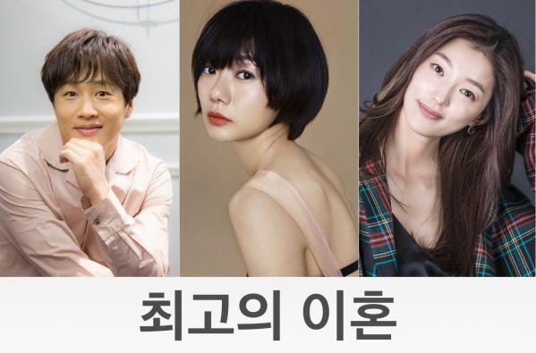 Phim Hàn mới sắp ra mắt tháng 10/2018: Đại chiến không khoan nhượng 11