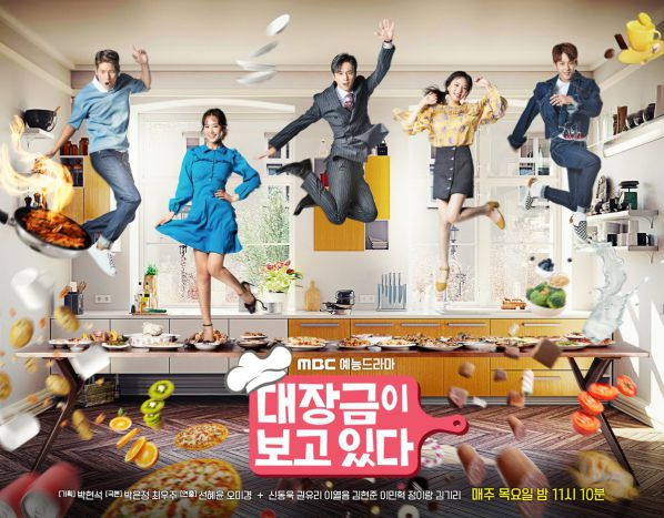 Phim Hàn mới sắp ra mắt tháng 10/2018: Đại chiến không khoan nhượng 15