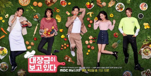 Phim Hàn mới sắp ra mắt tháng 10/2018: Đại chiến không khoan nhượng 16