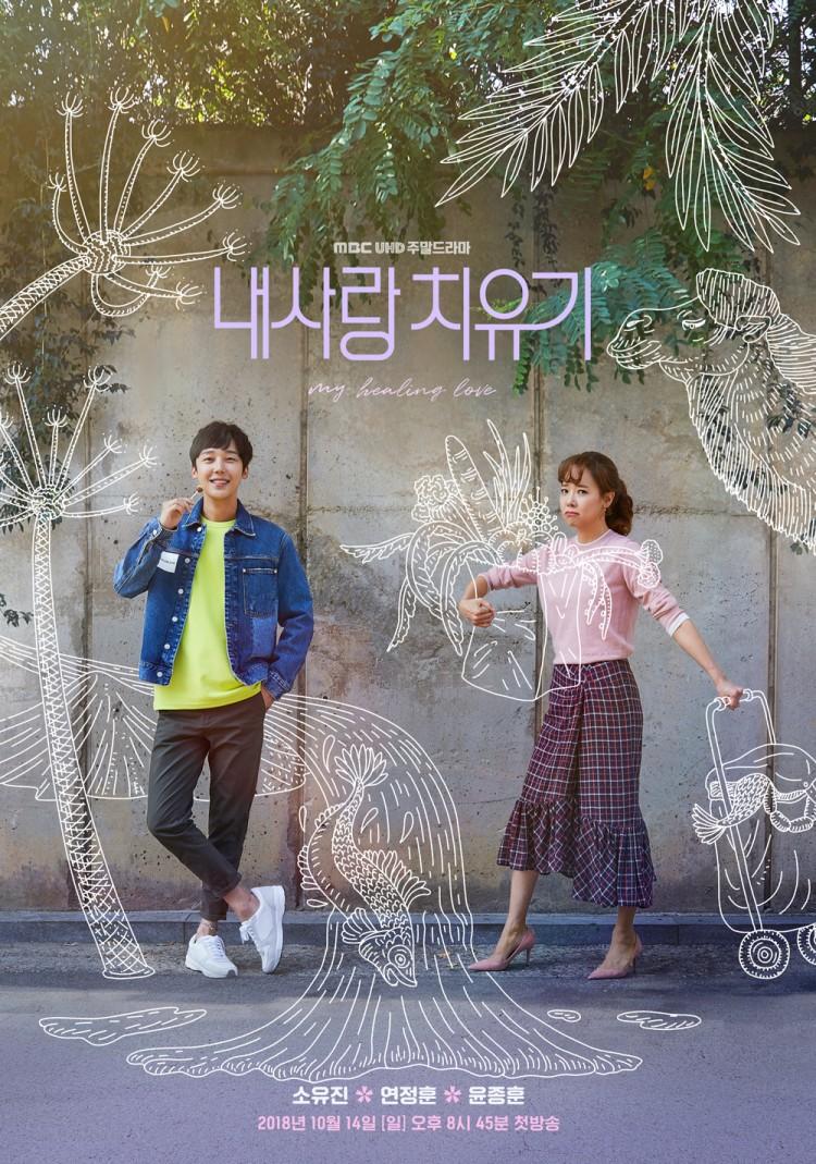 Phim Hàn mới sắp ra mắt tháng 10/2018: Đại chiến không khoan nhượng 20