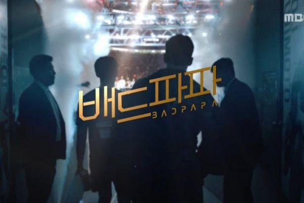 Phim Hàn mới sắp ra mắt tháng 10/2018: Đại chiến không khoan nhượng 4