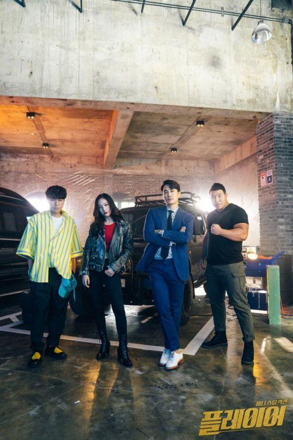 """""""Player"""" củaKrystal và Song Seung Hun tung trailer đầy choáng ngợp 11"""