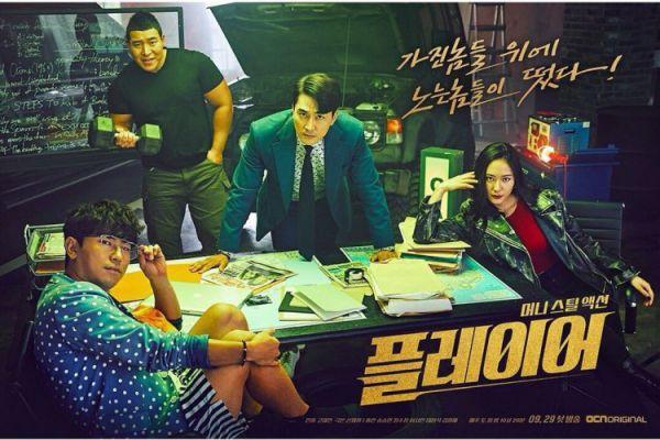 """""""Player"""" củaKrystal và Song Seung Hun tung trailer đầy choáng ngợp 2"""