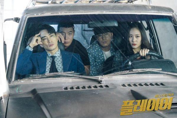 """""""Player"""" củaKrystal và Song Seung Hun tung trailer đầy choáng ngợp 3"""