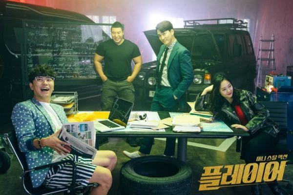 """""""Player"""" củaKrystal và Song Seung Hun tung trailer đầy choáng ngợp 5"""