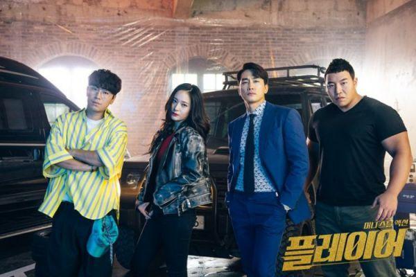 """""""Player"""" củaKrystal và Song Seung Hun tung trailer đầy choáng ngợp 6"""
