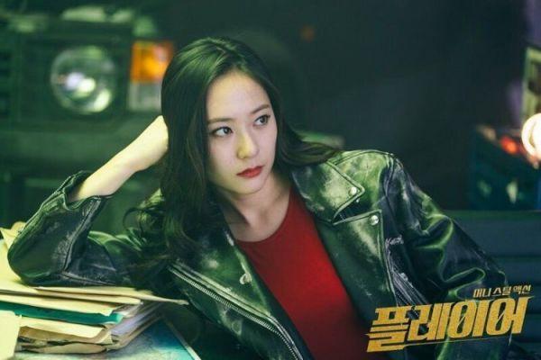 """""""Player"""" củaKrystal và Song Seung Hun tung trailer đầy choáng ngợp 8"""