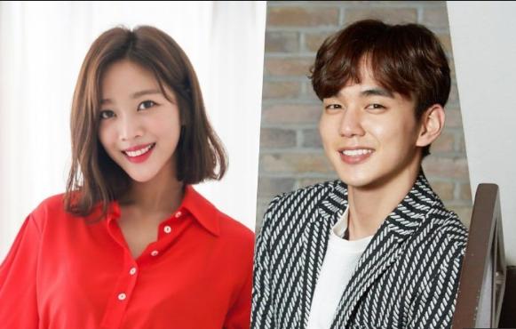 Revenge Is Back: Phim mới của Yoo Seung Ho lên sóng cuối 2018
