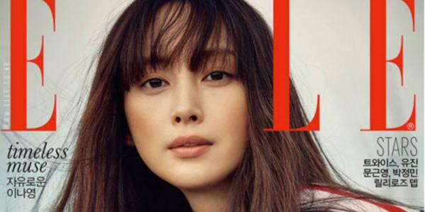"""""""Romance Supplement"""": Lee Jong Suk đã chính thức xác nhận tham gia 4"""