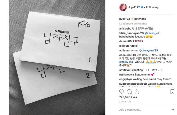 """Song Hye Kyo và Park Bo Gum trong hậu trường phim """"Boyfriend"""" 9"""