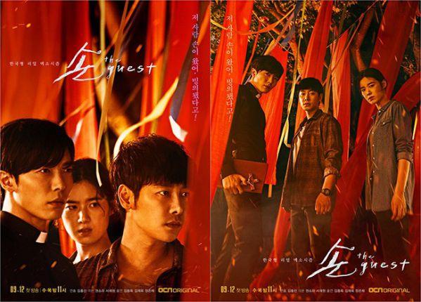 """""""The Guest/Vị Khách"""": Phim kinh dị Hàn mới sợ đến """"lạnh sống lưng"""" 1"""