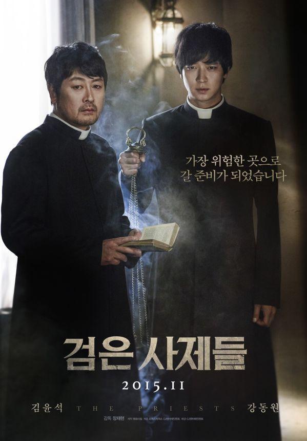 Top phim kinh dị tâm linh Hàn hay và ám ảnh nhất đề tài trừ tà 4
