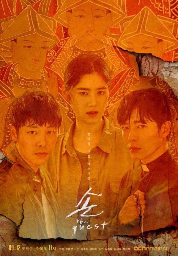 Top phim kinh dị tâm linh Hàn hay và ám ảnh nhất đề tài trừ tà 9