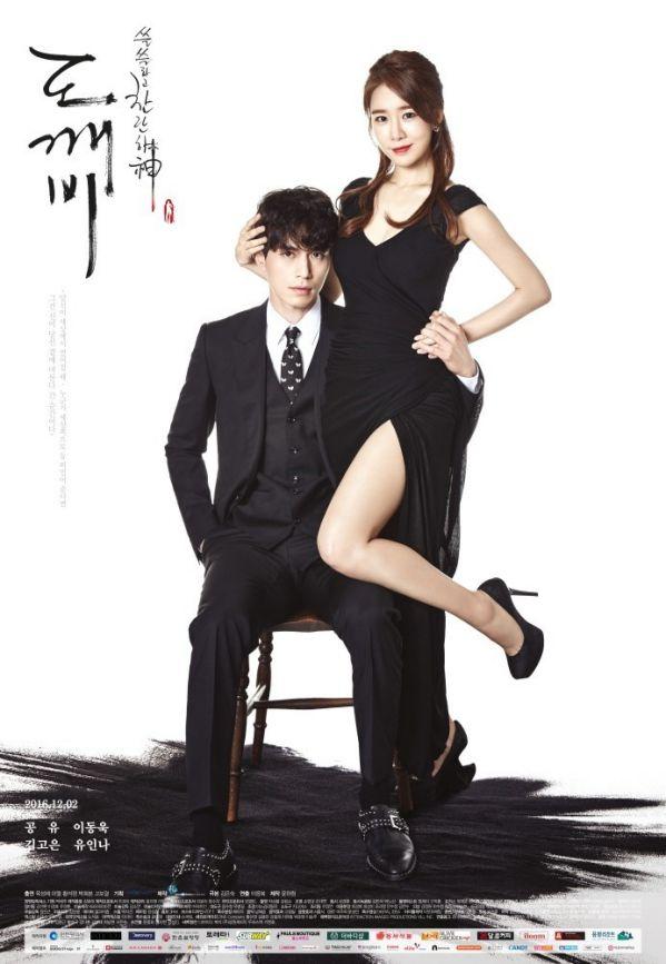 """""""Touch Your Heart"""" sẽ đưa Lee Dong Wook và Yoo In Na tái hợp? 1"""