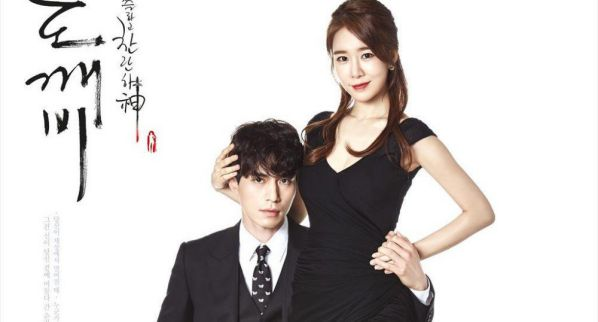 """""""Touch Your Heart"""" sẽ đưa Lee Dong Wook và Yoo In Na tái hợp? 8"""