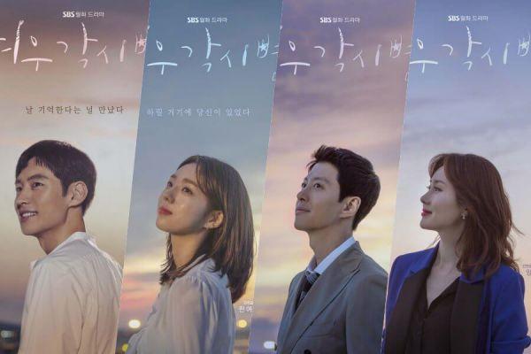Where Stars Land: Phim mới của Chae Soo Bin lên sóng ngày 1/10