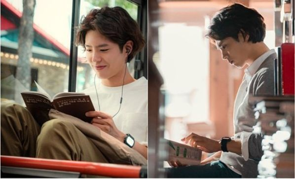 """""""Boyfriend"""" vừa hé lộ tạo hình của Park Bo Gum quá bất ngờ nhưng 2"""