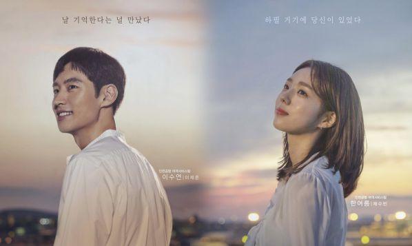 Cập nhật rating của các bộ phim Hàn mới vừa lên sóng ngày 1/10 1