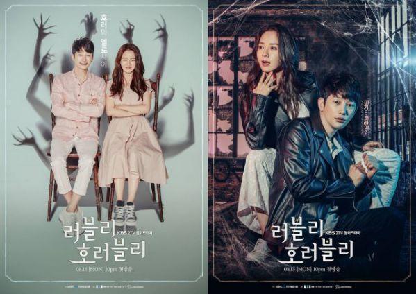 Cập nhật rating của các bộ phim Hàn mới vừa lên sóng ngày 1/10 6