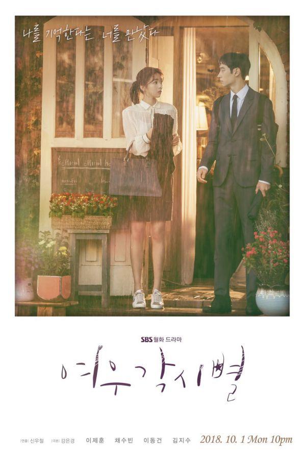 """Hậu trường phim """"Where Stars Land"""", Chae Soo Bin xinh đẹp ngọt ngào 8"""