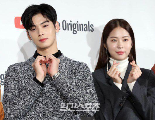 """Họp báo """"Top Management"""": Cha Eun Woo, Ahn Hyo Seop đẹp quá! 24"""