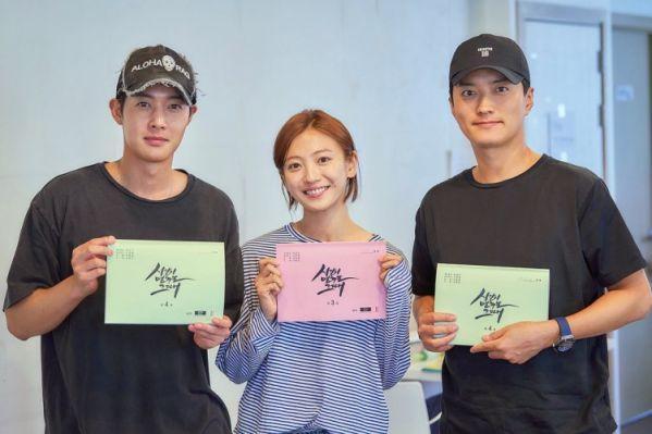 """Kim Hyun Joong đọc kịch bản """"When Time Stopped"""" chuẩn bị lên sóng 1"""