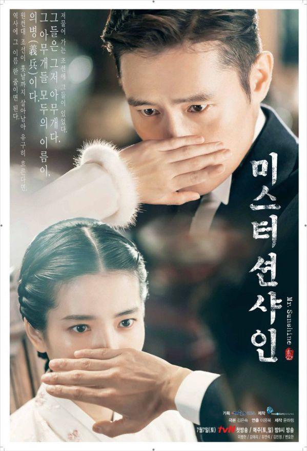 """""""Lang Quân 100 Ngày"""" cú bức phá Rating của đài tvN Hàn Quốc 2018 1"""