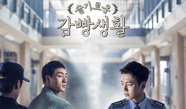 """""""Lang Quân 100 Ngày"""" cú bức phá Rating của đài tvN Hàn Quốc 2018 2"""