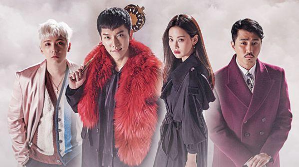 """""""Lang Quân 100 Ngày"""" cú bức phá Rating của đài tvN Hàn Quốc 2018 3"""