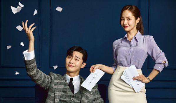 """""""Lang Quân 100 Ngày"""" cú bức phá Rating của đài tvN Hàn Quốc 2018 4"""