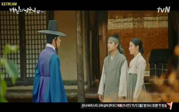 """""""Lang Quân 100 Ngày"""" tập 11: Lee Yool (D.O) biết về thân phận của mình 12"""