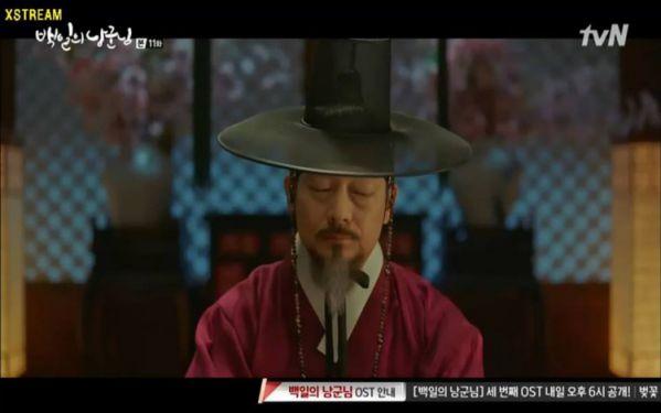 """""""Lang Quân 100 Ngày"""" tập 11: Lee Yool (D.O) biết về thân phận của mình 14"""