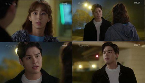 """""""My Only One"""": Bộ phim Hàn """"quốc dân"""" cực hot cán mốc rating 30% 3"""