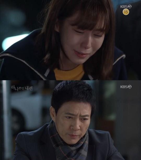 """""""My Only One"""": Bộ phim Hàn """"quốc dân"""" cực hot cán mốc rating 30% 4"""