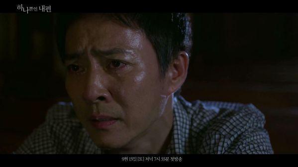 """""""My Only One"""": Bộ phim Hàn """"quốc dân"""" cực hot cán mốc rating 30% 7"""