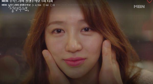 Phim hài lãng mạn 'Love Watch' tung teaser đầu tiên chuẩn bị lên sóng 10