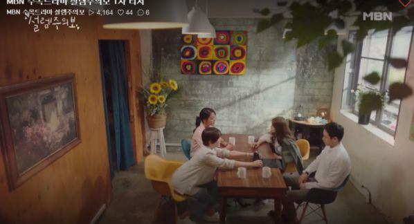Phim hài lãng mạn 'Love Watch' tung teaser đầu tiên chuẩn bị lên sóng 13