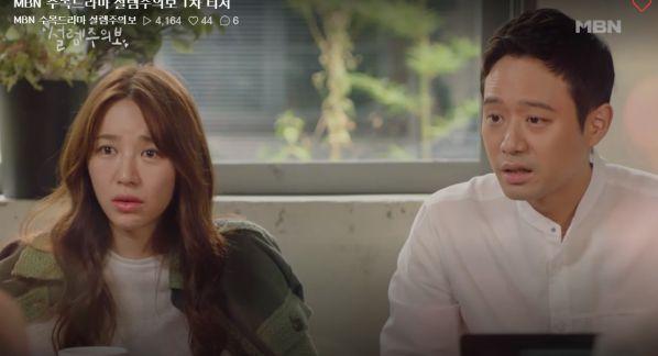 Phim hài lãng mạn 'Love Watch' tung teaser đầu tiên chuẩn bị lên sóng 15