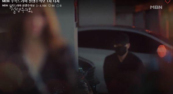 Phim hài lãng mạn 'Love Watch' tung teaser đầu tiên chuẩn bị lên sóng 17