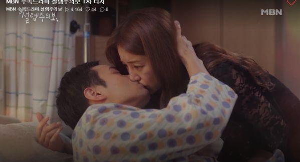 Phim hài lãng mạn 'Love Watch' tung teaser đầu tiên chuẩn bị lên sóng 19